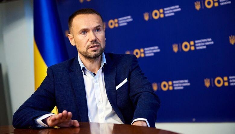 Перевага в один голос: Сергій Шкарлет став Міністром освіти і науки
