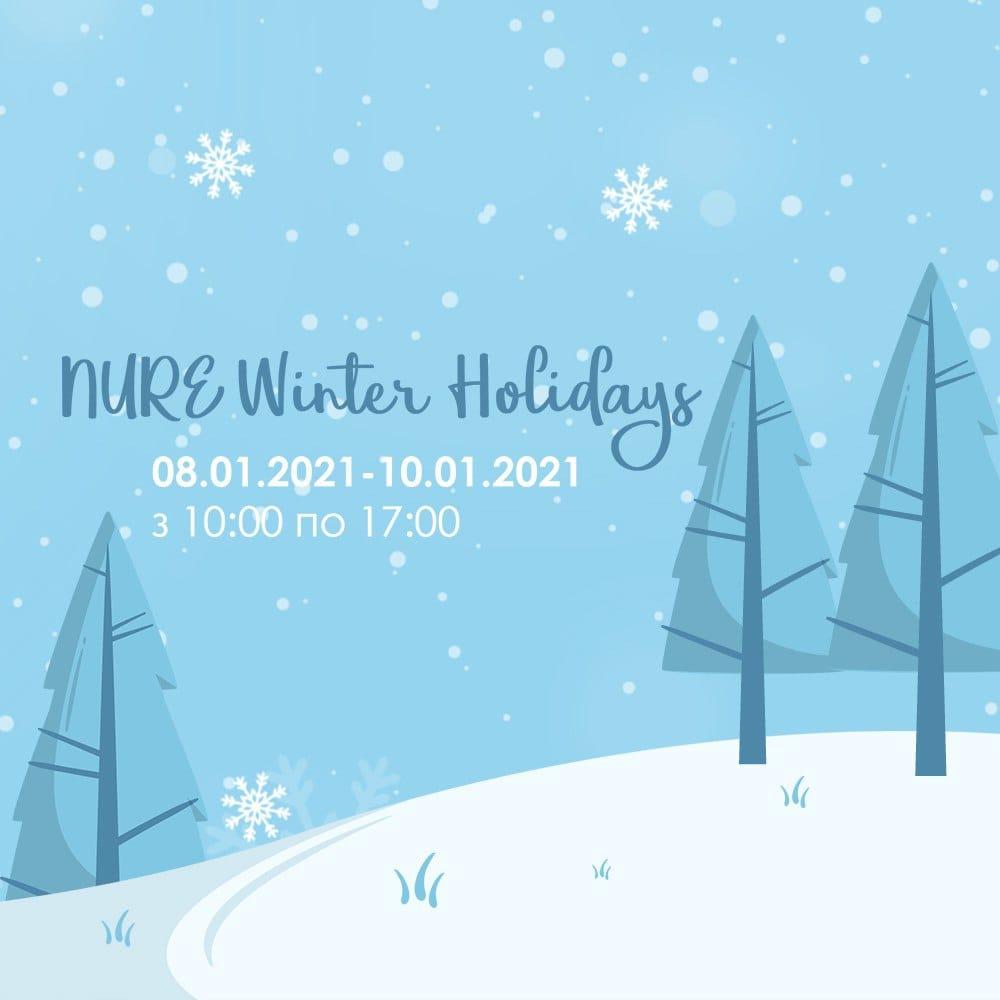 В ХНУРЕ ВІДБУВСЯ ІМІДЖ-ПРОЕКТ «NURE WINTER HOLIDAYS 2021»