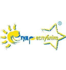 XXIII Міжнародна програма «Студентська республіка» на тему «Інакша Україна — для Нового світу»