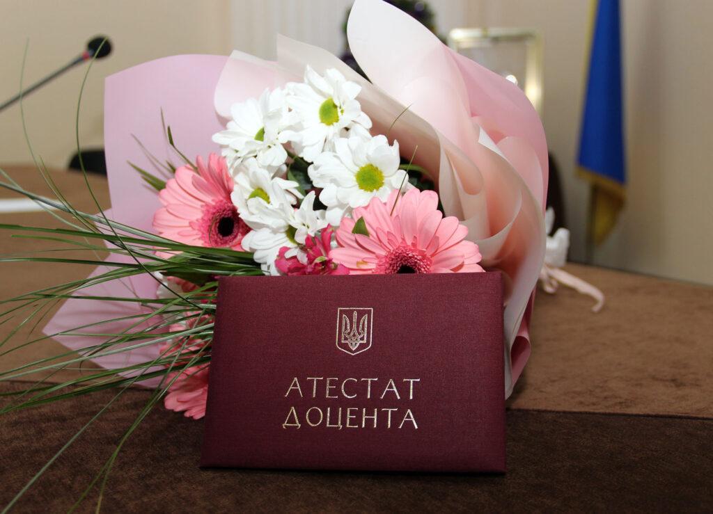 Вітаємо доцента кафедри ВМ Боцюру Олесю Анатоліївну із присудженням вченого звання доцента
