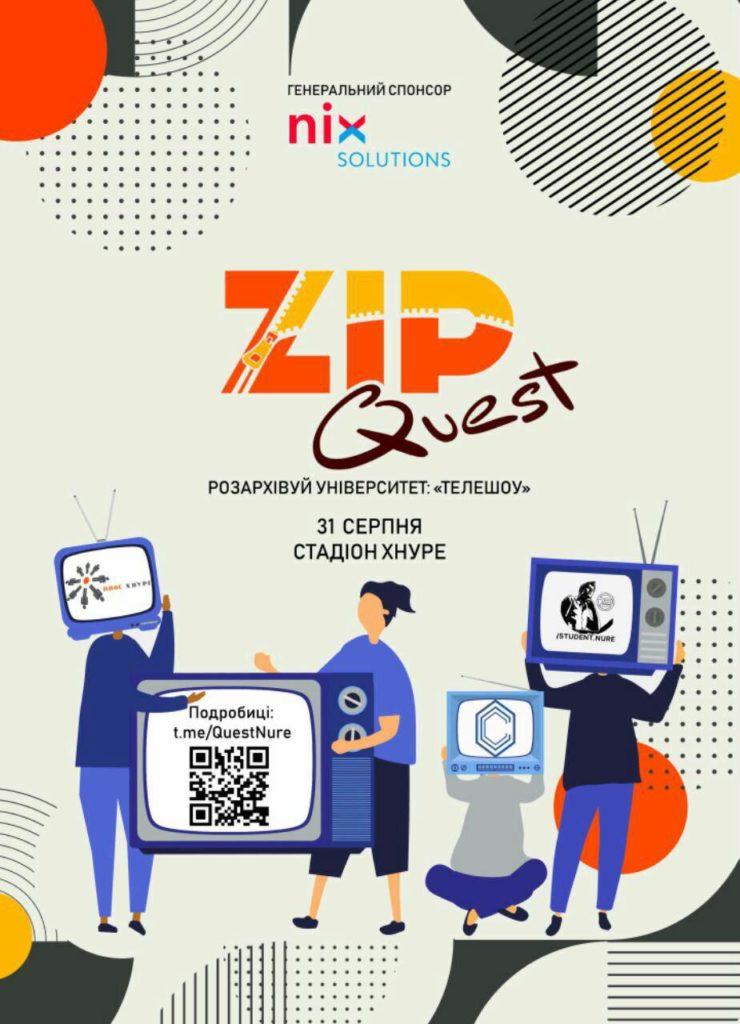 ZIP Quest 2019